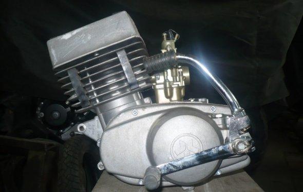 Двигатель Минск Лидер